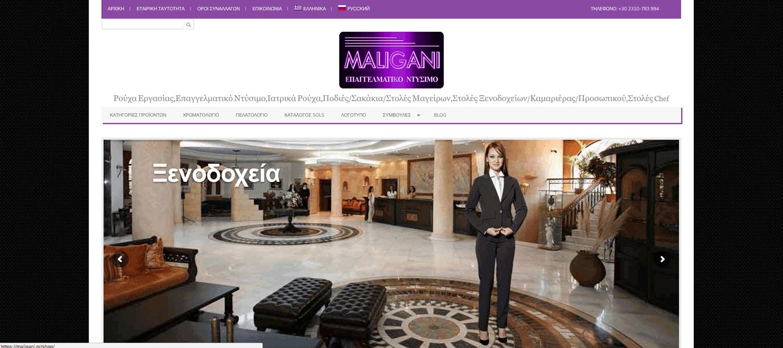ιστοσελίδες επαγγελματιών που βγαίνει με την Ριάνα.