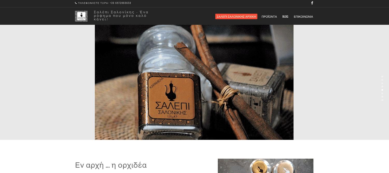 Τι μια καλή ιστοσελίδα